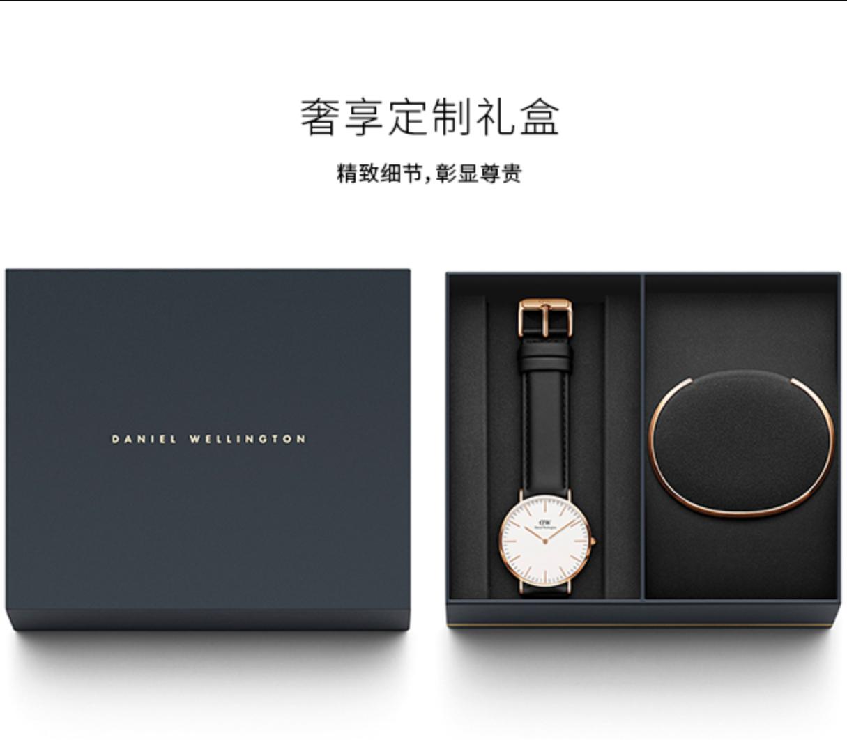 DW礼盒套装 手表+手镯